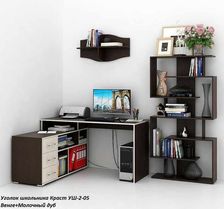 Уголок школьника в рабочий кабинет домашнего офиса Краст УШ-2-05